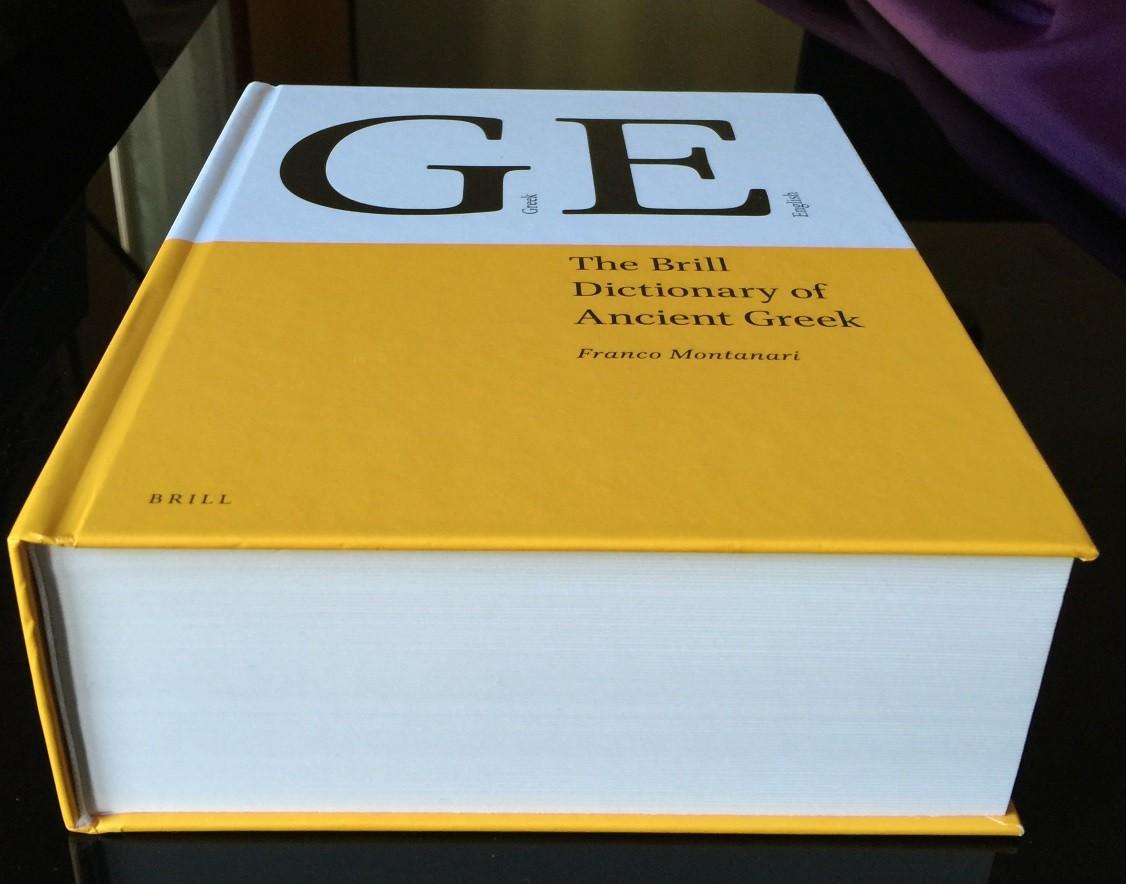 Brill's Greek lexicon